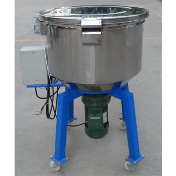 广东50KG不锈钢立式塑料搅拌机