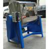 广东200KG卧式混色机,200公斤横置式搅拌机