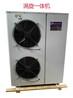谷輪制冷壓縮機