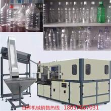 供應廣東吹瓶機大型吹瓶機全自動吹瓶機塑料吹瓶機廠家直銷圖片