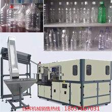 供应广东吹瓶机大型吹瓶机全自动吹瓶机塑料吹瓶机厂家直销图片