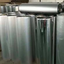 真空鍍鋁膜批發機器包裝防塵防銹卷膜鍍鋁編織膜1.5米200米16s圖片