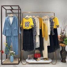 慕拉2020春款品牌折扣女装直播货源实体店品牌女装货源厂家直销图片