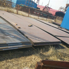 海淀Q550B鋼板廠家