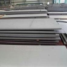 海淀D420圓鋼