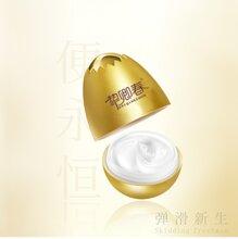 蛋蛋面膜滋润肌肤保湿补水提升肌肤化妆品oem代加工/贴牌