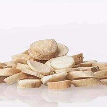 白芍种苗处理方法药美中药材种植图片