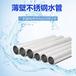 陜西西安304食品級不銹鋼飲用水管DN20廠家批發