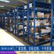 萊西平原縣曲阜重型層板貨架4S店輪胎架陽新縣ZX0010開發區貨物存放貨架行業領先
