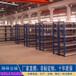 翔碩倉庫貨架定制,鄢陵縣中重型倉儲庫房貨架廠量大從優