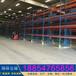 咸寧中重型倉儲庫房貨架廠優質服務