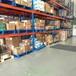 溫州全新板材管材伸臂懸臂貨架廠家直銷,重型板材貨架