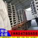 云南化肥托盤GTP-022呼和浩特鋼托盤定制價格優惠