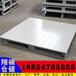 黑龍江雙面堆垛托盤GTP-022聊城定制鋼托盤價格優惠