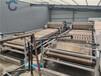 供應保定徐水洗砂污泥壓濾設備高效帶式污泥脫水機直銷