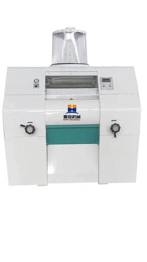 气压磨粉机