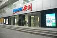 滁州南譙區附近安利雅姿專賣店mainframe送貨上門吧