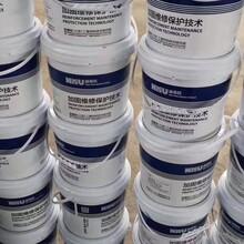 硅烷浸渍涂层,厂家直销,防水防腐,面向全国发货图片