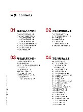湘西(xi)自(zi)流平水泥廠家(jia)廠家(jia)直銷顏色可調全國(guo)發貨圖片