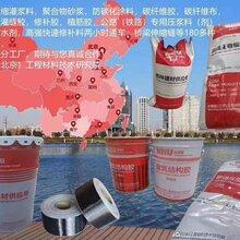 重庆路面薄层快速修复料多少钱一吨两小时可通车面向全国发货图片