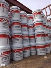 新余灌缝胶多少钱一公斤焊缝剂沥青冷灌缝新曼联工程材料图片