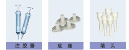 三门峡灌缝胶一优游平台1.0娱乐注册斤能用多少米焊缝剂沥青冷灌缝新曼联优游平台1.0娱乐注册程材料
