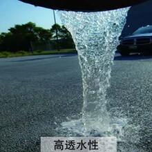 懷柔透水混凝土價格透水混凝土效果透水性好圖片