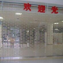天津电动卷帘门,天津欧式卷帘门,卷帘门厂家定做安装
