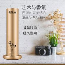 广州圣德澜SDL808圆柱香氛加香机扩香机