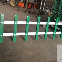 花池焊接锌钢护栏园林绿化带锌钢草坪护栏图片