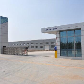 山東博奧斯能源科技有限公司