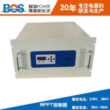 MPPT控制器博奧斯廠家直銷控制器