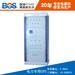 電力專用UPS博奧斯廠家直銷單相50KVA