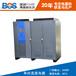 高精度双向直流电源能量双向流动节能环保博奥斯厂家直销300KW