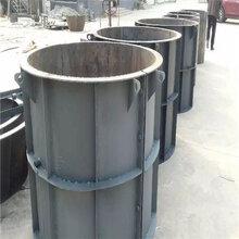 水泥预制检查井模具-混凝土井体模板-大进模具厂图片