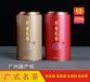 廣州從化特產影古毛茶手工老白茶高山白牡丹散茶廣式茶葉