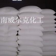 山東廠家直銷氫氧化鈣熟石灰濟南威爾克圖片