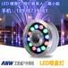 艾諾威LED噴泉燈、防水水池燈、水下泳池燈、水下噴泉燈