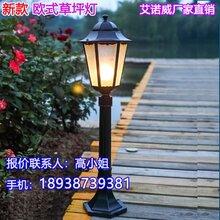 艾诺威欧式草坪灯、复古草坪灯、花园草坪灯图片