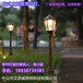 欧式太阳能草坪灯应用于别墅景区小区民宿院子灯