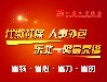 东三省专业社保代理东北一鸣十一年