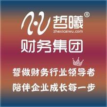 郑州注销公司流程