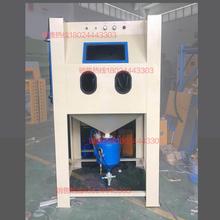 上海毛邊機供應圖片