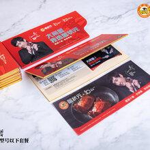 中秋節禮品蟹狀元大閘蟹禮品卡券圖片
