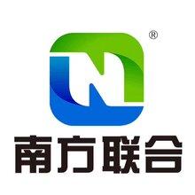 广州服务器托管/服务器租用/带宽租用/BGP多线选择