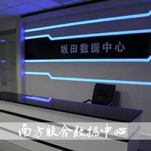 广州服务器托管/服务器租用/BGP多线机房