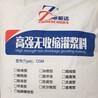 厂家直销CGM300灌浆料生产厂家
