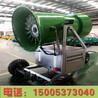 湖南怀化大型造雪机国产造雪机造雪机厂家