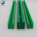 廠家定制高分子耐磨條A高分子護欄A生產廠家抗靜電鏈條導軌