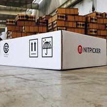 专注B楞家纺纸箱生产厂家